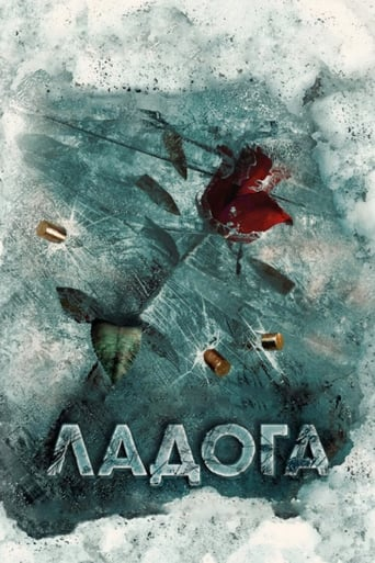 Poster of Ladoga