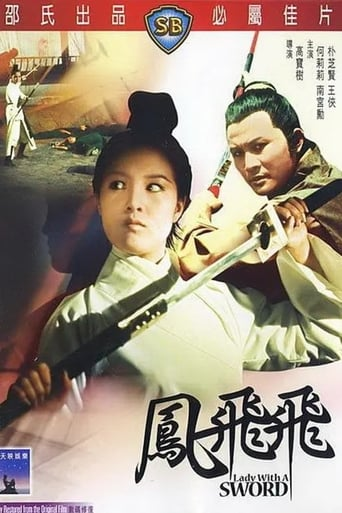 Poster of Lady with a Sword