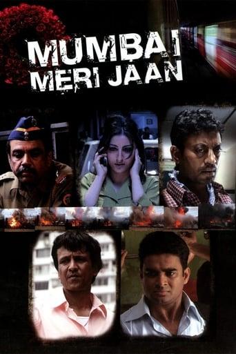Poster of Mumbai Meri Jaan