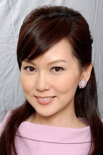 Image of Macy Chan