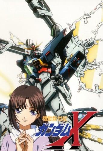 Poster of 機動新世紀ガンダムX