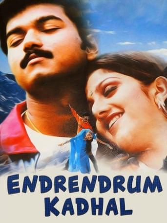 Poster of Endrendrum Kadhal