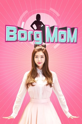 Poster of Borg Mom