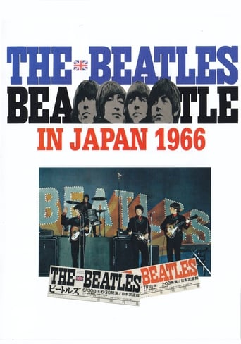 Poster of The Beatles in Japan 1966