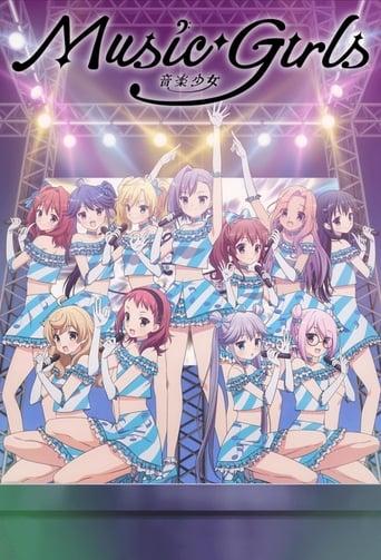 Poster of Music Girls
