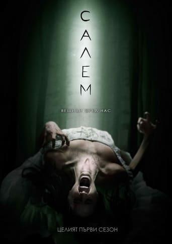 Poster of Salem