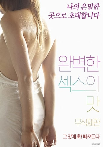 Poster of The Perfect Taste of Sex - Director's Cut