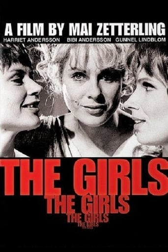 Poster of The Girls