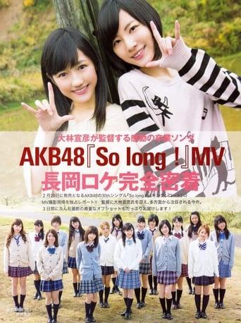 Poster of AKB48「So long!」