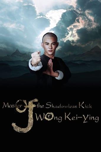 Poster of Master Of The Shadowless Kick: Wong Kei-Ying