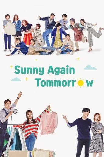 Poster of Sunny Again Tomorrow