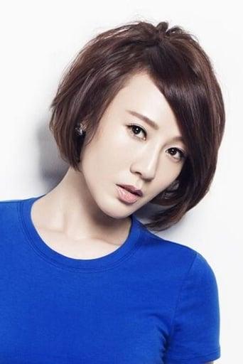 Image of Akina Hong