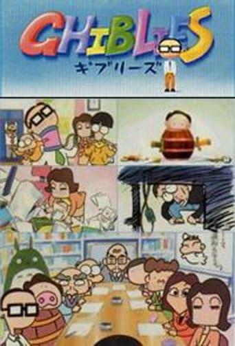 Poster of Ghiblies