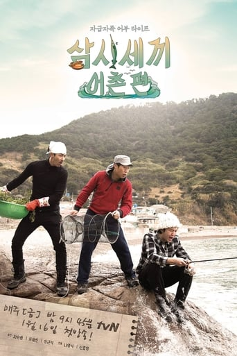 Poster of Three Meals a Day: Fishing Village