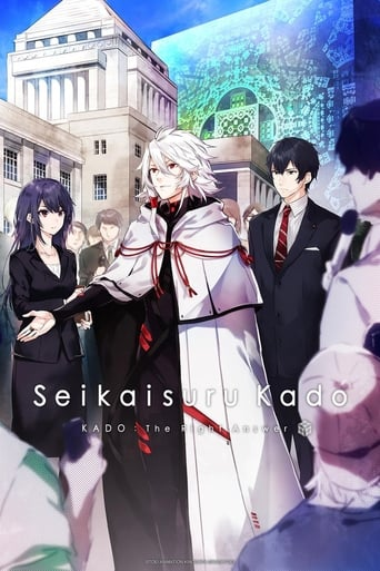 Poster of KADO: The Right Answer