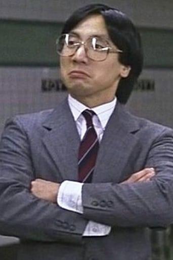 Ronald Yamamoto