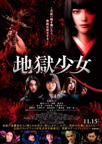 Poster of Hell Girl