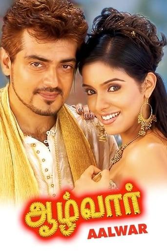 Aalwar poster