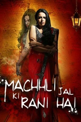 Poster of Machhli Jal Ki Rani Hai