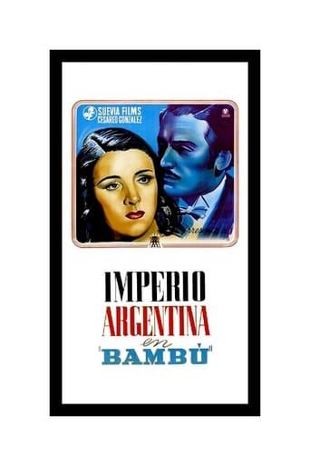 Poster of Bambú