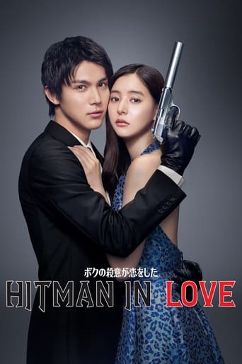 Poster of Hitman in Love