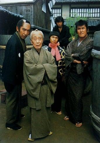 Poster of Hissatsu Shigotonin