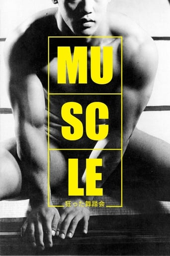 Poster of Muscle