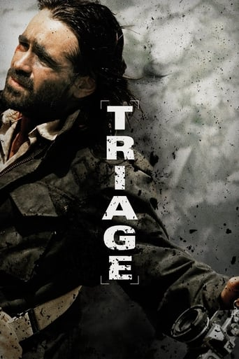 Poster of Triage