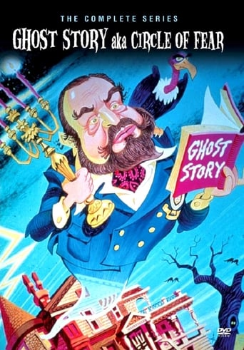 Poster of Ghost Story