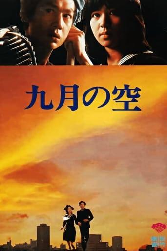 Poster of September Sky