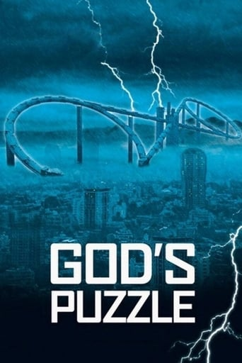 Poster of God's Puzzle