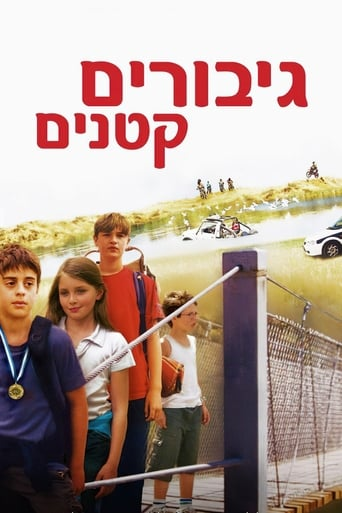 Poster of Little Heroes