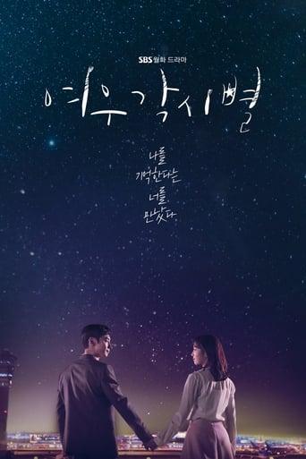 Poster of Donde Las Estrellas Aterrizan