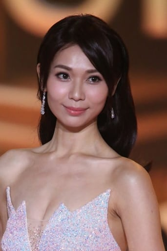 Image of Vivien Yeo