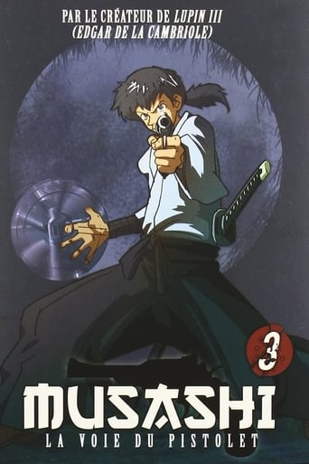 Poster of Musashi Gundoh