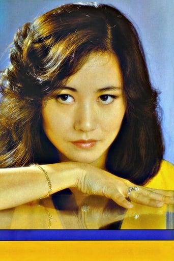 Image of Nancy Yen Nan-See