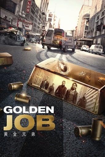 Poster of Golden Job