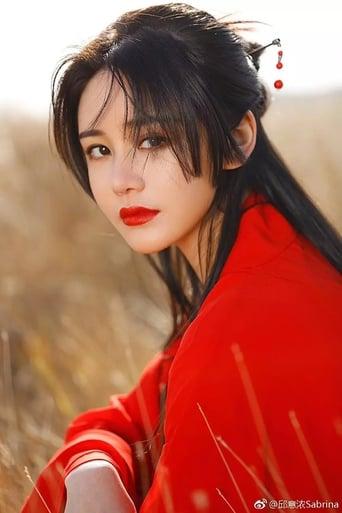 Sabrina Qiu