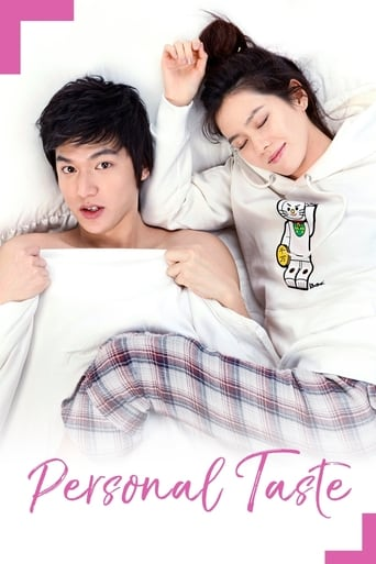Poster of Personal Taste