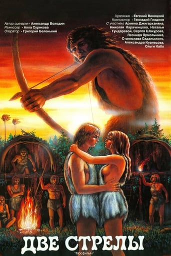 Poster of Two Arrows. Stone Age Detective