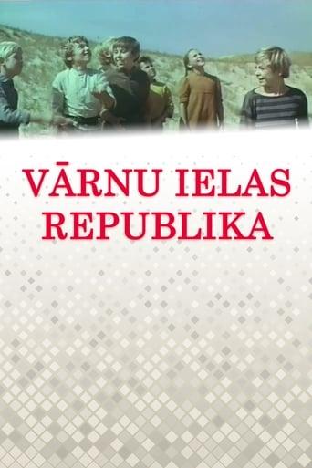 Poster of The Republic of Varnu Street
