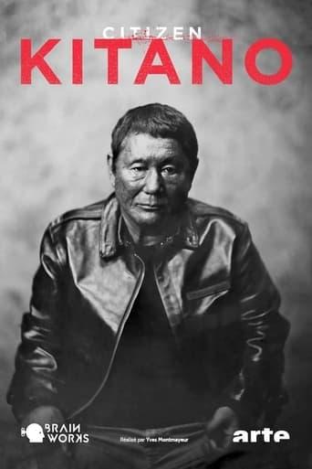 Poster of Citizen Kitano