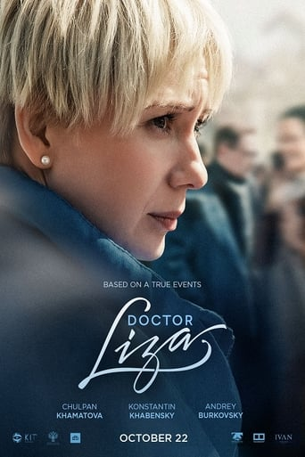 Poster of Doctor Lisa