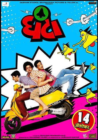 Poster of Ghantaa