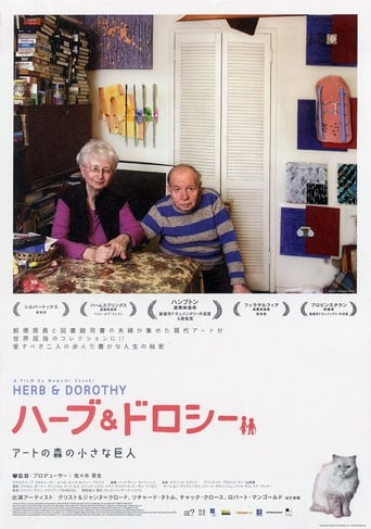 Poster of Herb & Dorothy