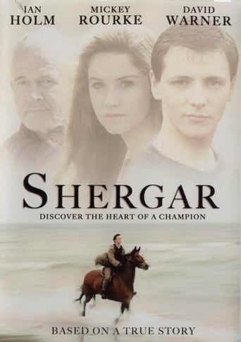 Poster of Shergar