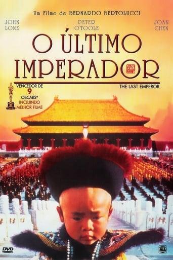 O Último Imperador - Poster