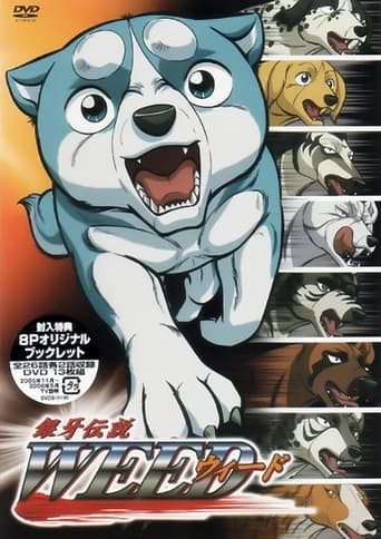Poster of Ginga Legend Weed
