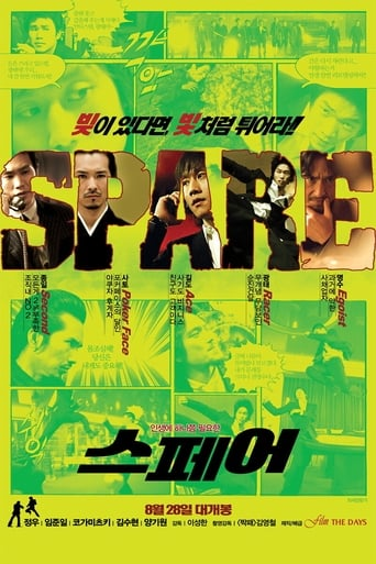 Poster of Spare