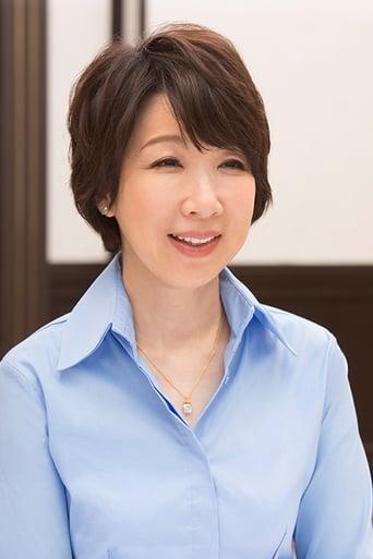 Image of Ran Ito